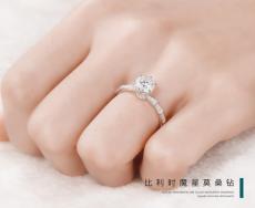 520求婚送什么礼物好?最好的求婚礼物是什么?
