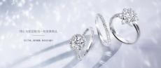 轻奢魔星钻珠宝品牌唯钻会正在引领合成珠宝行业发展