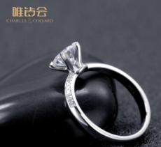 钻石戒指要多久才保养一次?